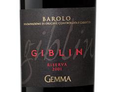 GEMMA GIBLIN RISERVA BAROLO 2007