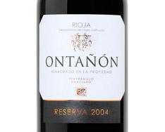 ONTAÑÓN RESERVA TEMPRANILLO/GRACIANO 2005